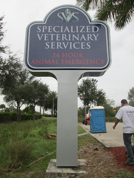 Specialized Veterinary Services, Ft. Myers, FL by Lee Designs